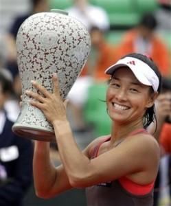 South Korea Korea Open Tennis